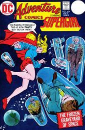 Adventure Comics (1938-) #424