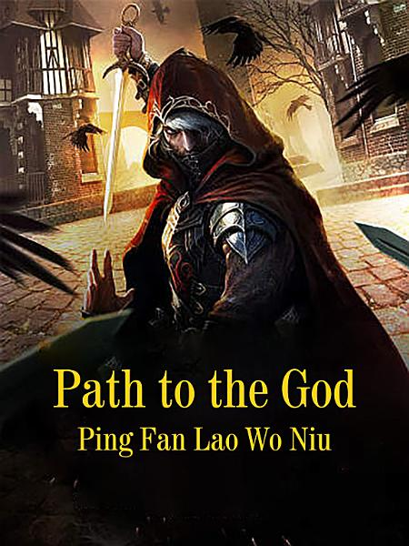 Path To The God