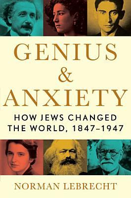 Genius   Anxiety