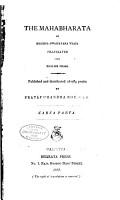 The Mahabharata of Krishna Dwaipayana Vyasa  Karna parva    alya parva  Sauptika parva  Stree parva PDF