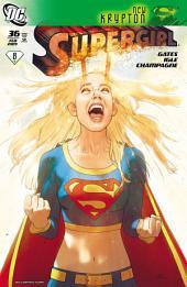 Supergirl (2005-) #36