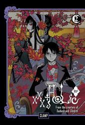 xxxHOLiC Rei: Volume 2