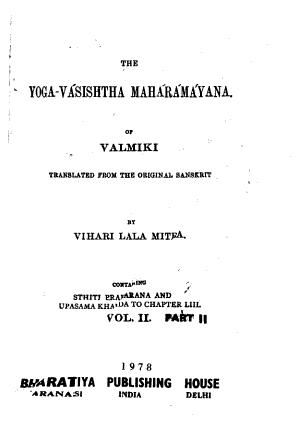 Utpatti Khanda, Sthiti Prakarana and Upasama Khanda to chapter LIII
