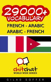 29000+ French - Arabic Arabic - French Vocabulary