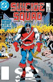 Suicide Squad (1987 - 1992) #4