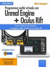 Programma realtà virtuale con Unreal Engine + Oculus Rift Videocorso: Modulo base. Livello 1