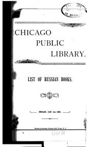List of Russian Books