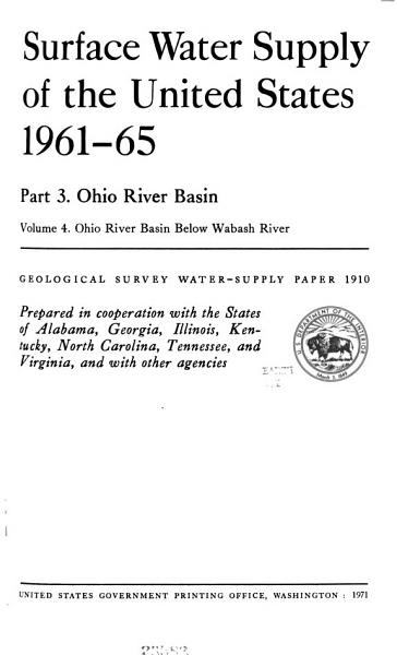 Geological Survey Water supply Paper