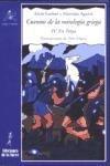 Cuentos de la mitologia Griega / Stories of the Greek Mythology: IV. En Troya / IV. In Troy