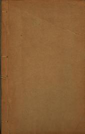 毛詩禮徵: 10卷, 第 1-10 卷
