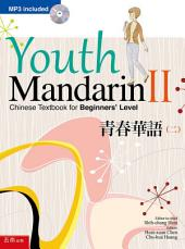 青春華語II (Youth Mandarin II)