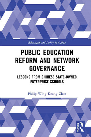 Public Education Reform and Network Governance