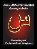 Arabic Alphabet Writing Book Gateway to Arabic