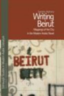 Writing Beirut