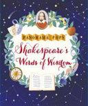 Shakespeare on Wisdom