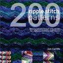 200 Ripple Stitch Patterns PDF