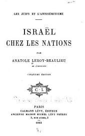 Les juifs et l'antisémitisme: Israël chez les nations