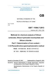 GB/T 11064.7-2013: Translated English of Chinese Standard. (GBT 11064.7-2013, GB/T11064.7-2013, GBT11064.7-2013): Methods for chemical analysis of lithium carbonate, lithium hydroxide monohydrate and lithium chloride - Part 7: Determination of iron content - 1, 10-Phenanthroline spectrophotometric method.