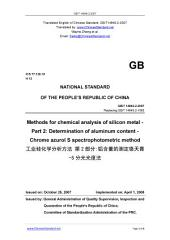 GB/T 14849.2-2007: Translated English of Chinese Standard. You may also buy from www.ChineseStandard.net (GBT 14849.2-2007, GB/T14849.2-2007, GBT14849.2-2007): Methods for chemical analysis of silicon metal - Part 2: Determination of aluminium content - Chrome azurol S spectrophotometric method.