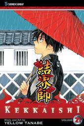 Kekkaishi: Volume 21