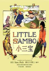06 - Little Sambo (Simplified Chinese): 小三宝(简体)