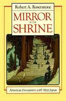 Mirror in the Shrine PDF
