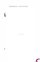 L'École de Mars, 1794