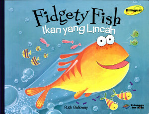 Fidgety Fish Book PDF