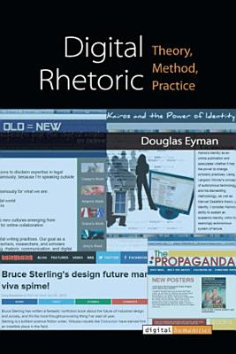 Digital Rhetoric