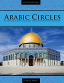 Arabic circles PDF
