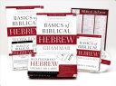 Learn Biblical Hebrew Pack 2  0 Book