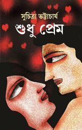 Sudhu Prem (Bengali)