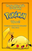 The Complete Guide to Drawing Pokemon PDF