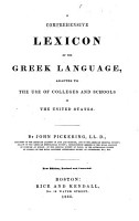 A Comprehensive Lexicon of the Greek Language PDF