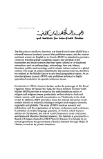 Bulletin of the Royal Institute for Inter Faith Studies PDF