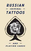 Русские Уголовные Татуировки И Игральные Карты