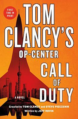 Tom Clancy s Op Center  Call of Duty