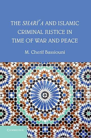 The Shari a and Islamic Criminal Justice in Time of War and Peace PDF