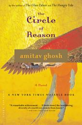 The Circle of Reason