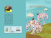 PranayRangta: Pranab Basu Roy