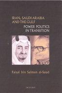 Iran  Saudi Arabia and the Gulf