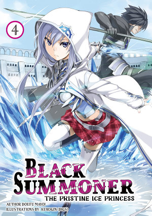 Black Summoner  Volume 4