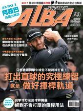 ALBA阿路巴高爾夫國際中文版 29期