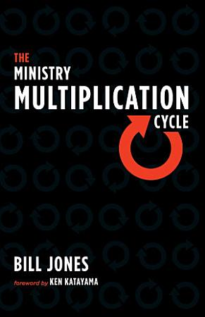 The Ministry Multiplication Cycle PDF