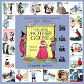 04 - The Real Mother Goose, Volume 4 (Traditional Chinese Hanyu Pinyin): 真鵝媽媽(四)(繁體漢語拼音)
