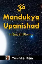 Mandukya Upanishad: From: Atharva Veda