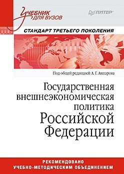 [PDF] Авшаров Арсен Генрихович - Государственная ...