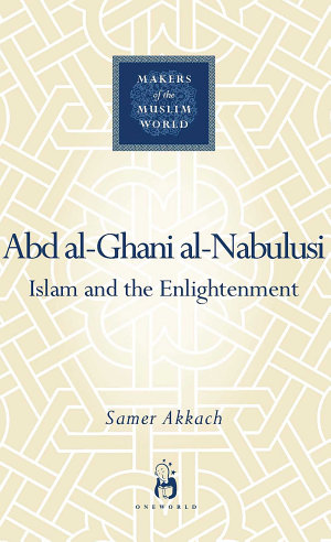 Abd al Ghani al Nabulusi