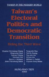 Taiwan's Electoral Politics and Democratic Transition: Riding the Third Wave