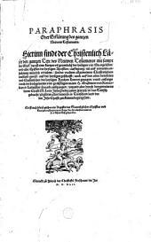 Paraphrasis oder Erklärung des gantzen Neüwen Testaments ...